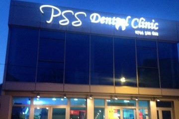 PSS Dental Clinic